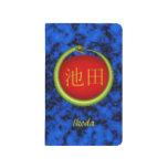 Serpiente del monograma de Ikeda Cuaderno