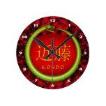 Serpiente del monograma de Kondo Relojes De Pared