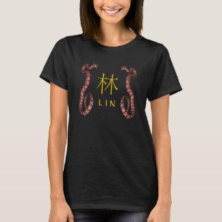 Serpiente del monograma de Lin Playera