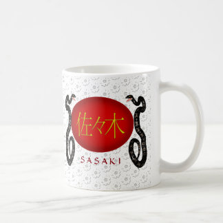 Serpiente del monograma de Sasaki Taza Básica Blanca