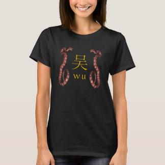 Serpiente del monograma de Wu Playera