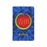 Serpiente del monograma de Yoshida Cuadernos