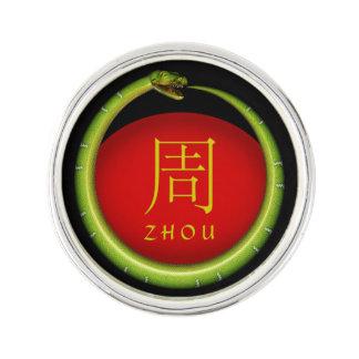 Serpiente del monograma de Zhou Pin