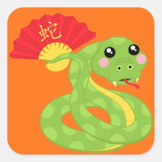 Serpiente en espiral que sostiene la fan pegatina cuadrada