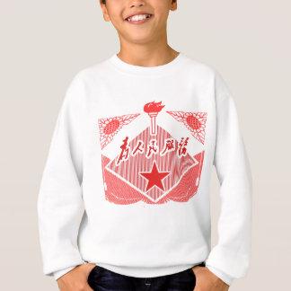 Serve the People II Sweatshirt
