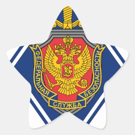 Servicio de seguridad federal Russland Abzeichen Calcomanía Forma De Estrella Personalizadas