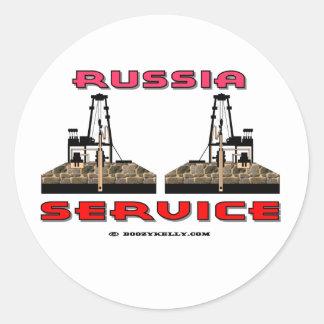Servicio del campo petrolífero de Rusia, pegatina