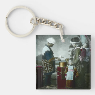 Serving Sweet Wine Amazake Vintage Old Japan Keychain