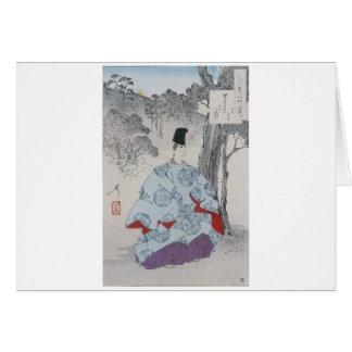 Seson Temple Moon (Sesonji no tsuki) Card