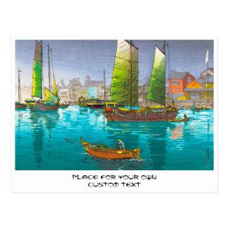 Seto Inland Sea Akashi Bay Sketches of Japan Post Card