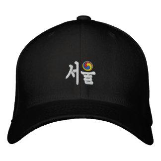 Seul (서울) para la venta gorras de béisbol bordadas