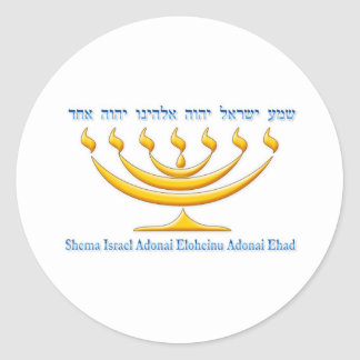 Seven branch menorah of Israel and Shema Israel Classic Round Sticker