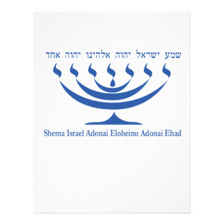 Seven branch menorah of Israel and Shema Israel Personalized Letterhead