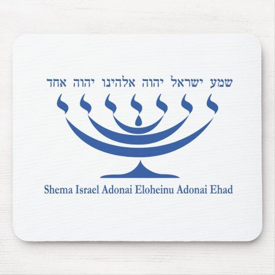 Seven branch menorah of Israel and Shema Israel Mouse Pad