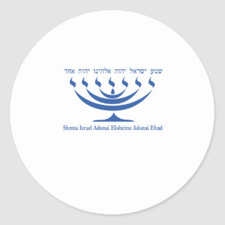 Seven branch menorah of Israel and Shema Israel Round Sticker