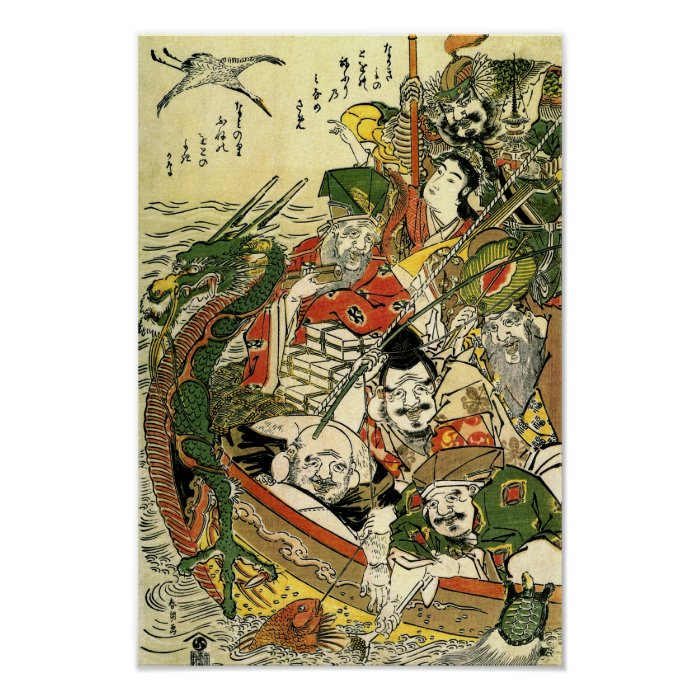 Seven Gods of Good Fortune Hokusai Fine Art Poster