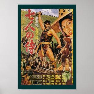 TZ65 Vintage Japanese Karama Theatre Advertisement Poster Re-Print A4