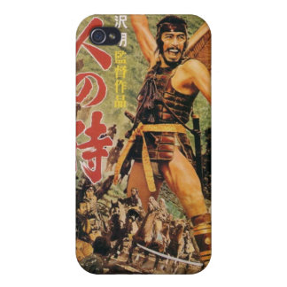 Seven Samurai Vintage Kurosawa  iPhone 4 Cover