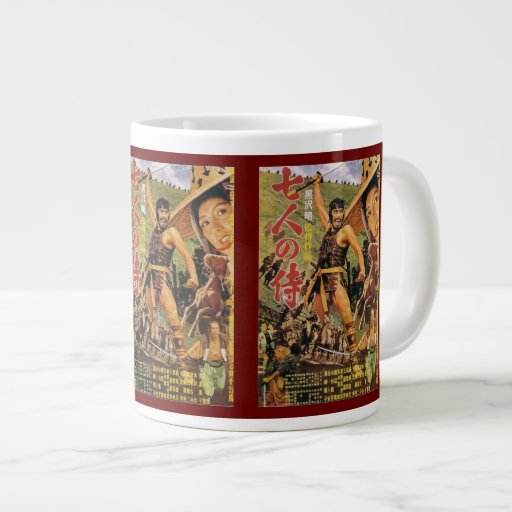Seven Samurai Vintage Kurosawa Jumbo Mug