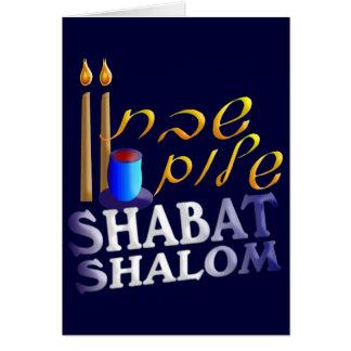 Shabat Shalom Card