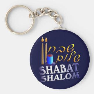 Shabat Shalom Basic Round Button Keychain
