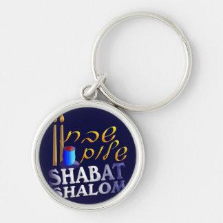 Shabat Shalom Silver-Colored Round Keychain