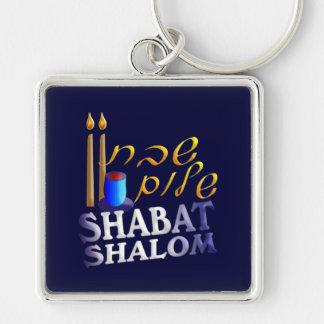 Shabat Shalom Silver-Colored Square Keychain