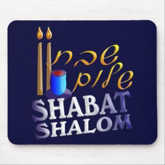 Shabat Shalom Mouse Pad