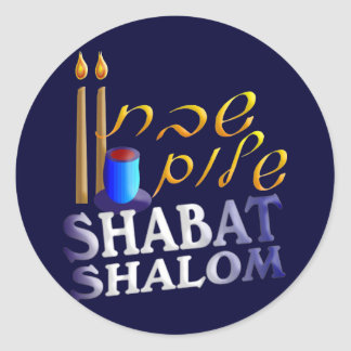 Shabat Shalom Pegatina Redonda