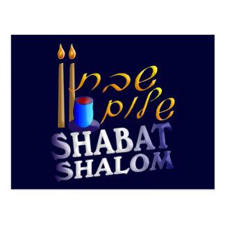 Shabat Shalom Postcard