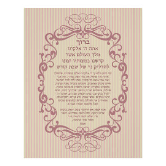 Shabbat Candle Blessing Poster  sc 1 st  Zazzle & Shabbat Posters | Zazzle azcodes.com