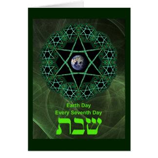 Shabbat - Earth Day Card
