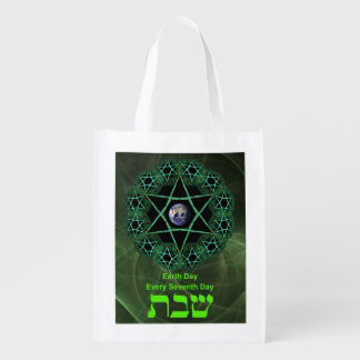 Shabbat - Earth Day Grocery Bag