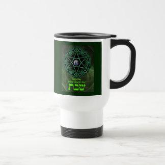 Shabbat - Earth Day 15 Oz Stainless Steel Travel Mug