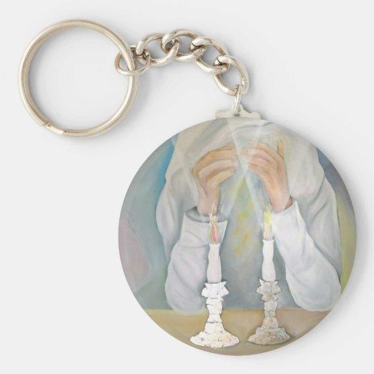 Shabbat Keychain