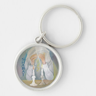Shabbat Silver-Colored Round Keychain