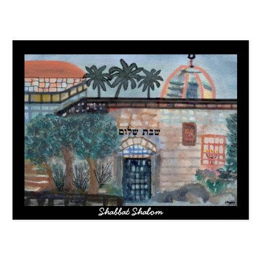 Shabbat Shalom Israel Postcards