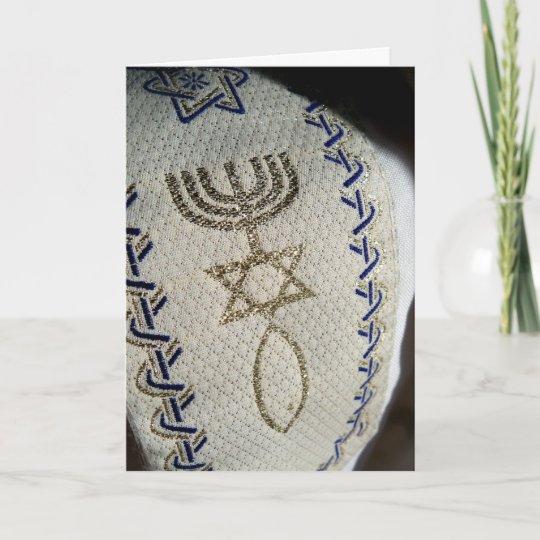 Shabbat shalom jewish tallit greeting card custom zazzle shabbat shalom jewish tallit greeting card custom m4hsunfo