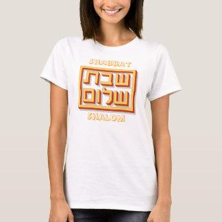 Shabbat Shalom Playera