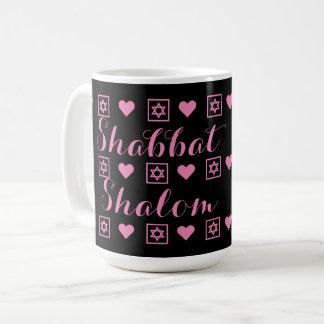 Shabbat Shalom Sabbath Coffee Mug