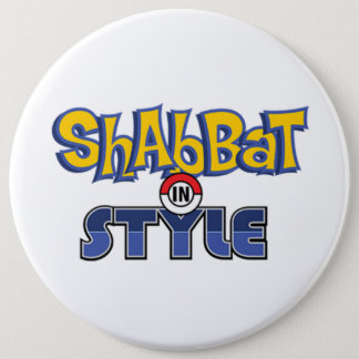 Shabbat Style Pinback Button