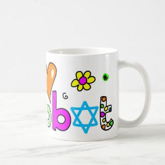 Shabbat Taza Básica Blanca