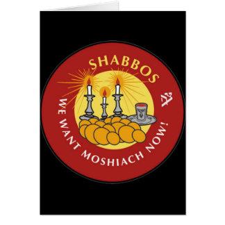 Shabbos Tarjetón