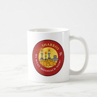Shabbos Taza De Café