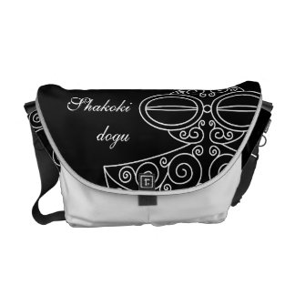 Shade vessel earth occasional courier bag