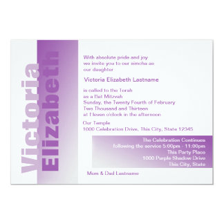 Shades of Purple Bat Mitzvah Card