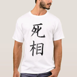 Shadow of Death in Kanji T-Shirt