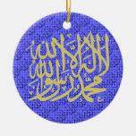 Shahada Allah islamic ornament
