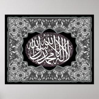 Shahada Arabic Calligraphy فن-الخط-لا-إله-إلا-الله Poster
