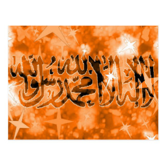 Shahada bronze sparkly post card